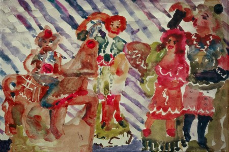 Dolci di Erice, 25x16cm., water color, 1996